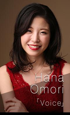 Hana omori Voice