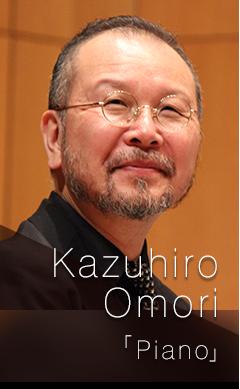 Kazuhiro Omori Piano